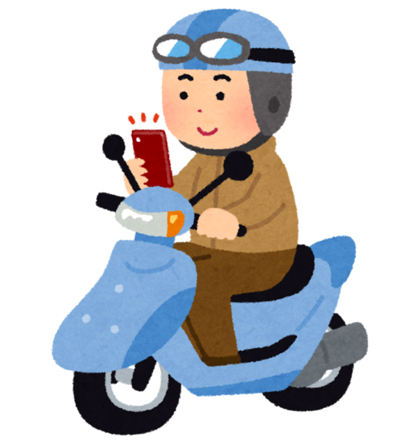 smartphone_bike_scooter.png