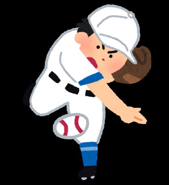 baseball_pitcher_man.png