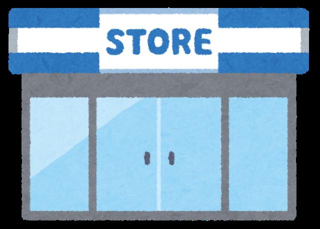 building_convenience_store3_notime.png