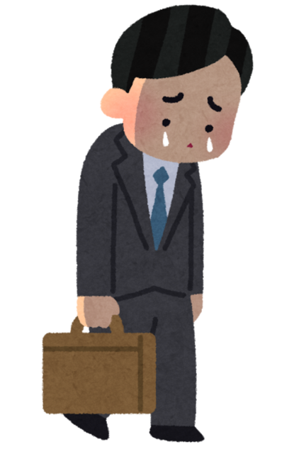 businessman_cry_man.png