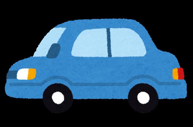 car_side.png