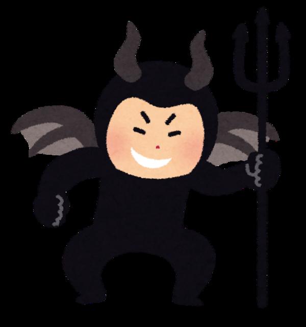 character_akuma.png