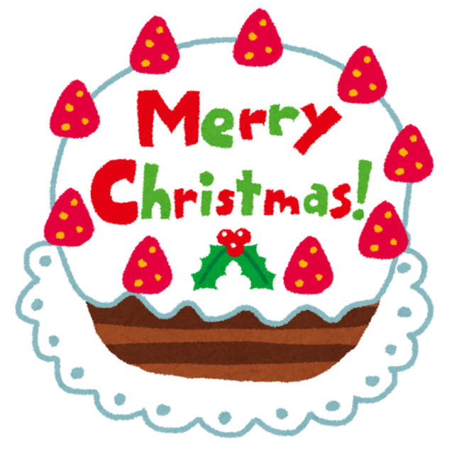 christmas_cake_title.png