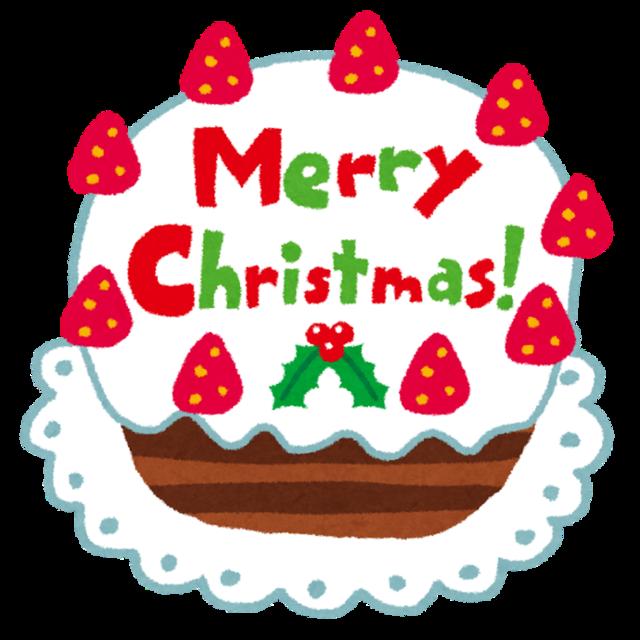 christmas_cake_title.png