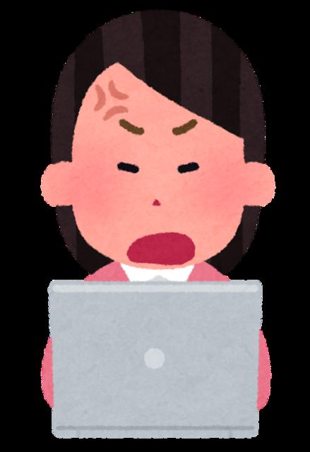 computer_woman2_angry.png