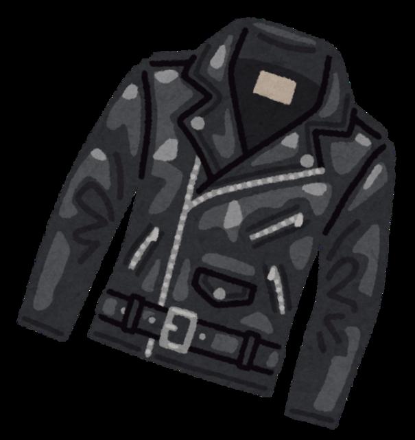 fashion_kawajan_riders_jacket.png
