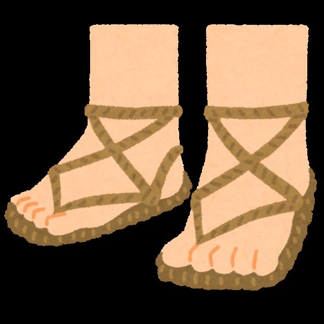 fashion_shoes_waraji.png