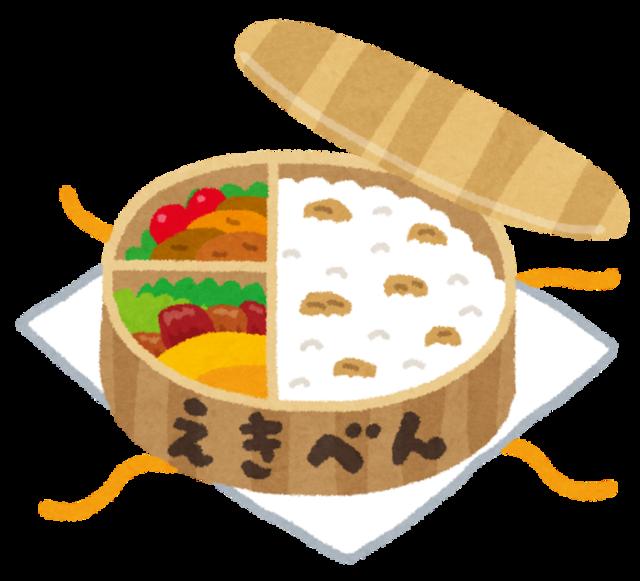 food_ekiben.png