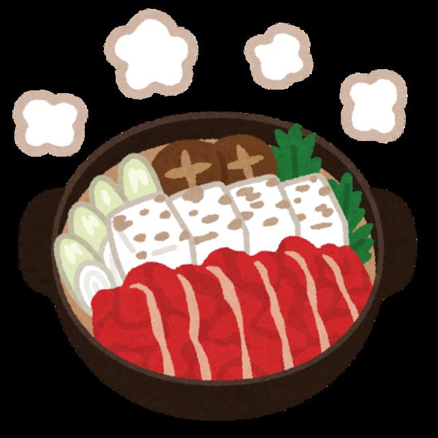 food_nabe_baniku.png