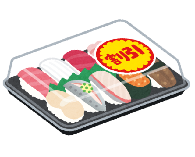 food_sushi_pack_waribiki.png