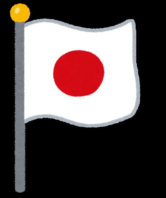 hata_kokki_flag_japan.png