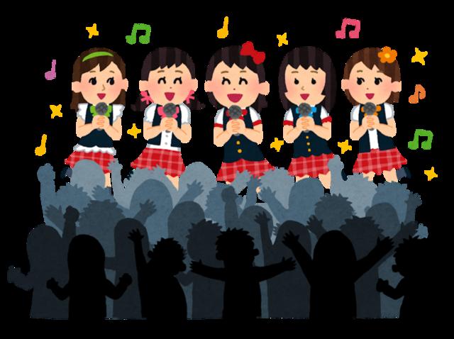 idol_woman_audience.png