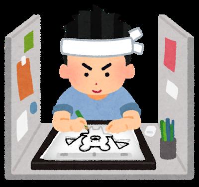 job_animator.png