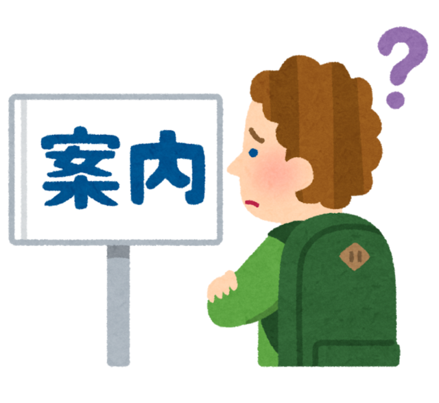 kanban_gaikokujin_question.png
