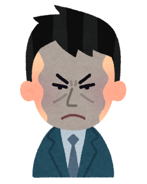 kibishii_kewashii_man.png