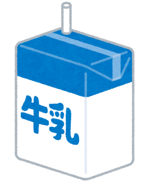 milk_gyunyu_pack.png