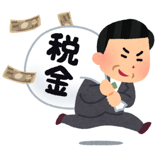 money_zeikin_dorobou.png