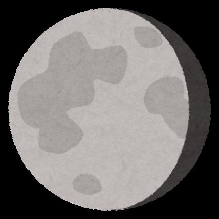 moon_michikake02.png