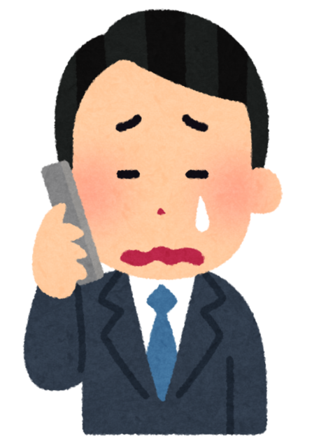 phone_businessman3_cry (1).png