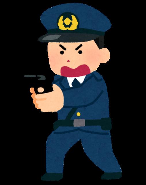 police_man_kenju_gun.png