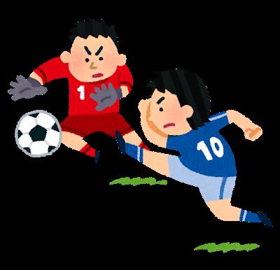 soccer_shot_man.png