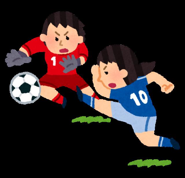 soccer_shot_woman.png