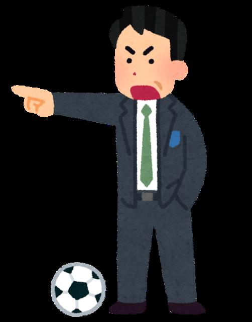 sports_soccer_kantoku_suit.png