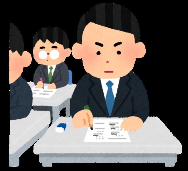 test_shiken_businessman.png
