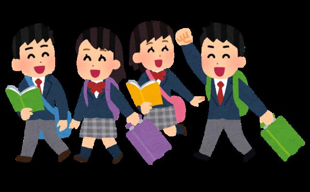 travel_happy_school_blazer_set.png
