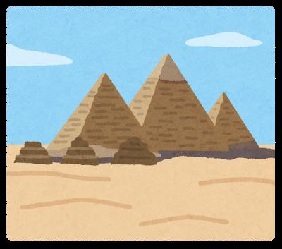 world_giza_pyramid.png